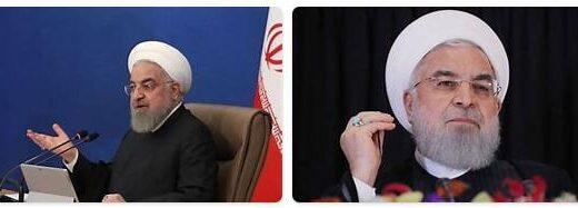 Iran Head of Government